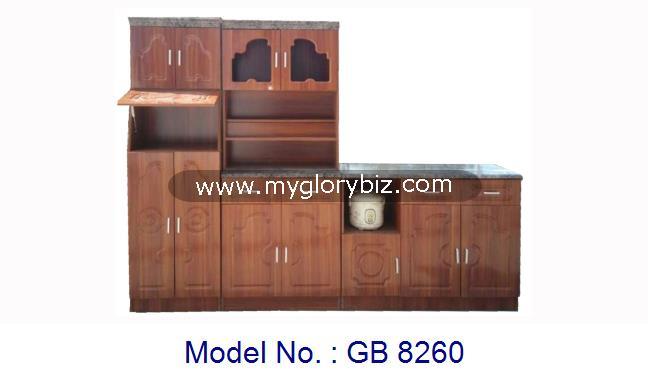 GB 8260